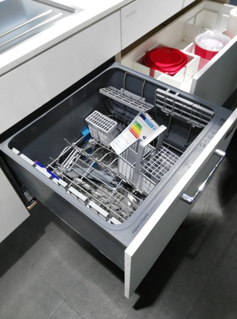 Moderne Küchen Von ALNO